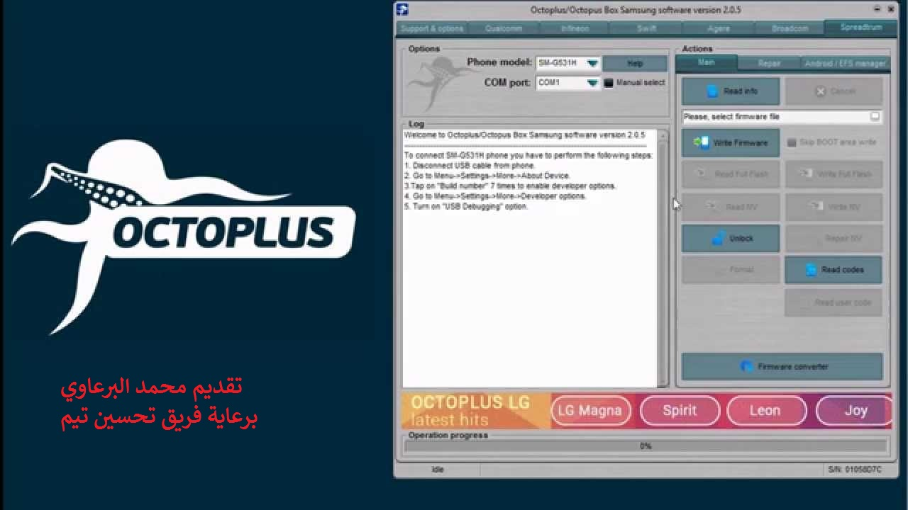 Octoplus / Octopus Box Samsung Software v 2 5 7 - حلب تك