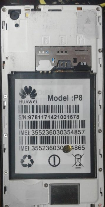 Huawei P8 MT6572 FIRMWARE Archives - حلب تك