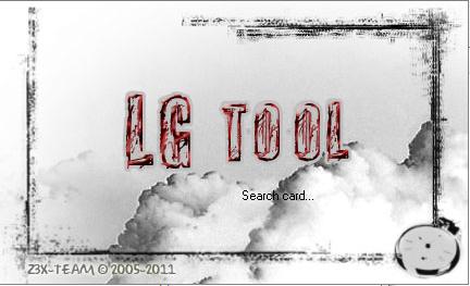 LG_2-3G_Tool_9_38 exe - حلب تك