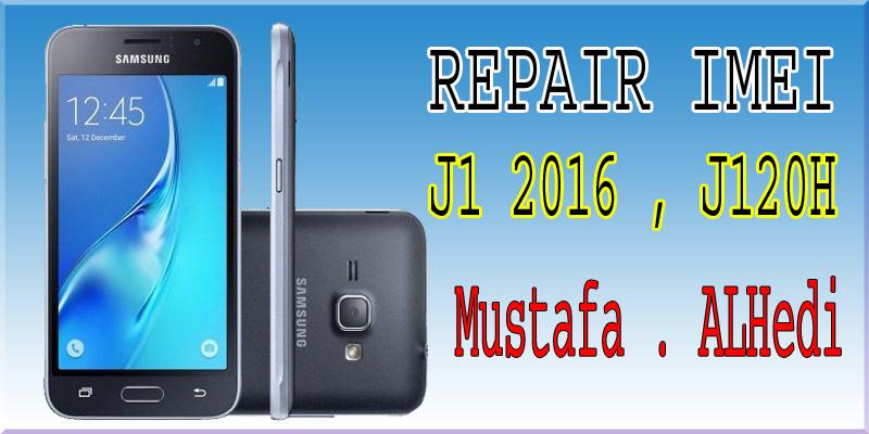 كيفية اصلاح ايمي لجهاز J120H على بوكس Z3X بدون مشاكل - حلب تك