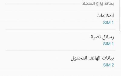 n950n u4 Archives - حلب تك