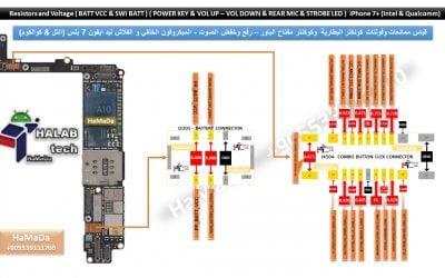 قياس ممانعات وفولتات كونكتر البطارية  وكوكنتر مفتاح الباور – رفع وخفض الصوت – الميكروفون الخلفي و الفلاش ليد ايفون 7 بلس (انتل & كوالكوم)           Resistors and Voltage BATT VCC & SWI BATT – POWER KEY & VOL UP – VOL DOWN & REAR MIC & STROBE LED iPhone 7 Plus Intel & Qualcomm