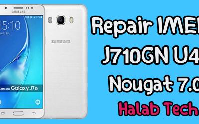 اصلاح ايمي J710GN U4 Nougat 7.0 – J7-2016