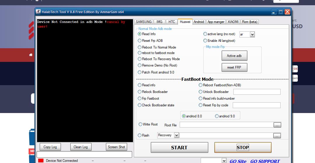 اداة حلب تك اصدار 0.8 /// HalabTech Tool 0.8 Version